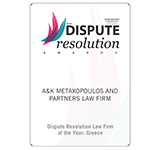 Dispute Resolution Law Firm of the Year Greece